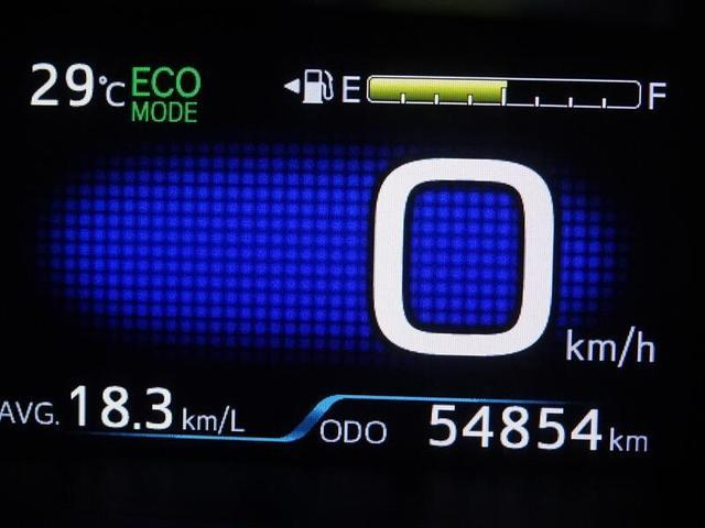 Sセーフティプラス フルセグTV&ナビ バックモニター ETC スマートキー LEDヘッドランプ 純正アルミホイール(24枚目)