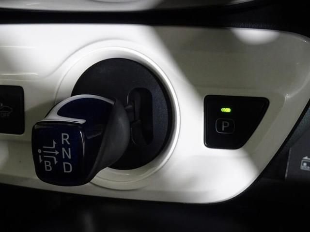 Sセーフティプラス フルセグTV&ナビ バックモニター ETC スマートキー LEDヘッドランプ 純正アルミホイール(31枚目)