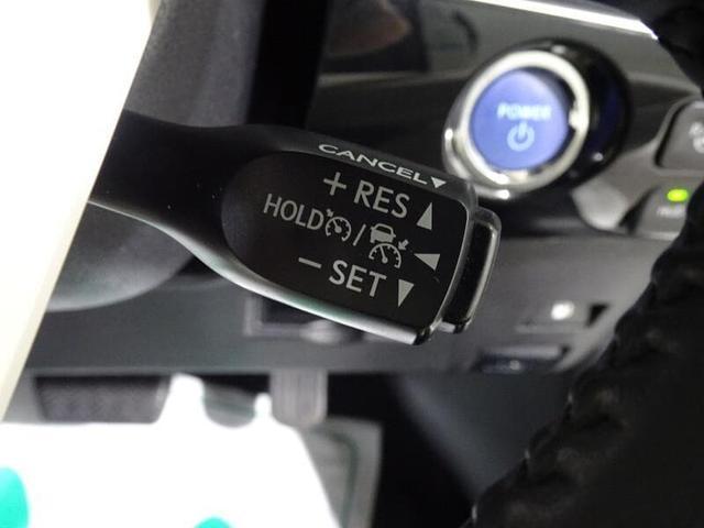 Sセーフティプラス フルセグTV&ナビ バックモニター ETC スマートキー LEDヘッドランプ 純正アルミホイール(32枚目)