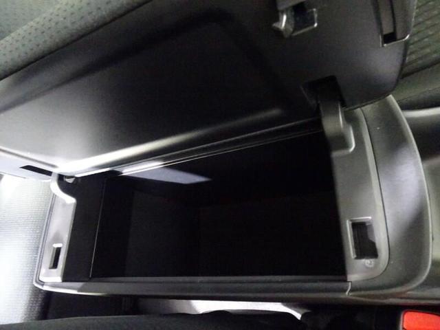 Sセーフティプラス フルセグTV&ナビ バックモニター ETC スマートキー LEDヘッドランプ 純正アルミホイール(43枚目)