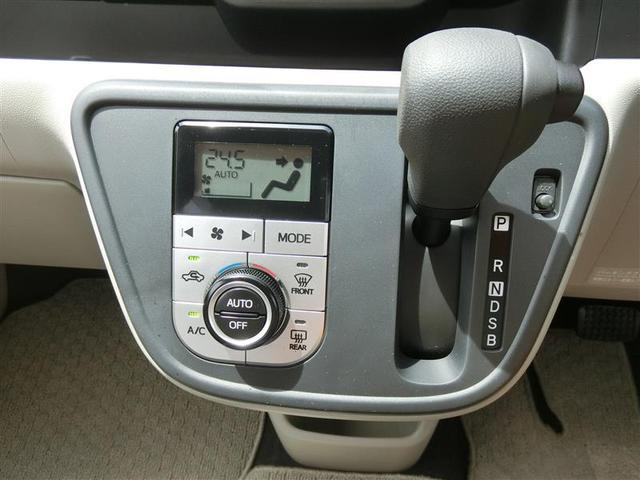 X Lパッケージ ワンセグ メモリーナビ ミュージックプレイヤー接続可 バックカメラ ETC ワンオーナー アイドリングストップ(10枚目)