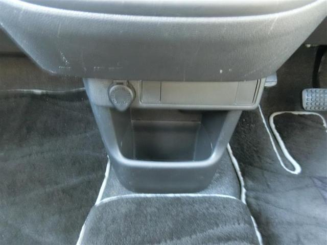 モーダ S ワンセグ メモリーナビ ミュージックプレイヤー接続可 バックカメラ 衝突被害軽減システム LEDヘッドランプ ワンオーナー アイドリングストップ(12枚目)