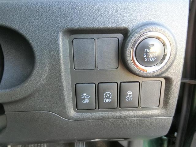 モーダ S ワンセグ メモリーナビ ミュージックプレイヤー接続可 バックカメラ 衝突被害軽減システム LEDヘッドランプ ワンオーナー アイドリングストップ(14枚目)