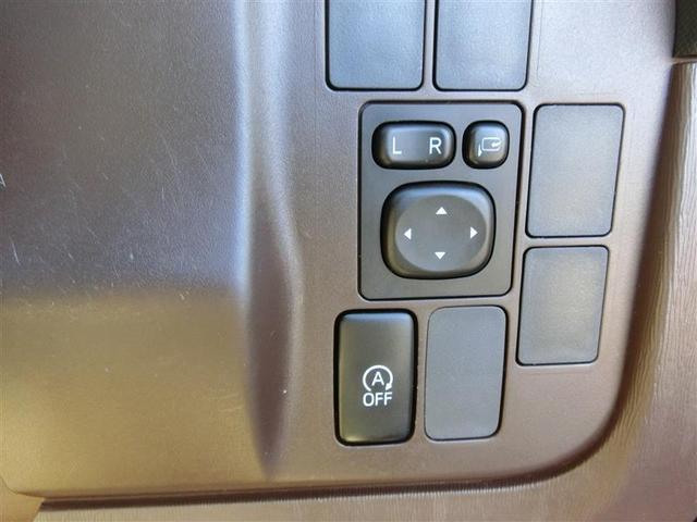1.0X Lパッケージ・キリリ ワンセグ メモリーナビ ミュージックプレイヤー接続可 バックカメラ ドラレコ HIDヘッドライト ワンオーナー アイドリングストップ(14枚目)