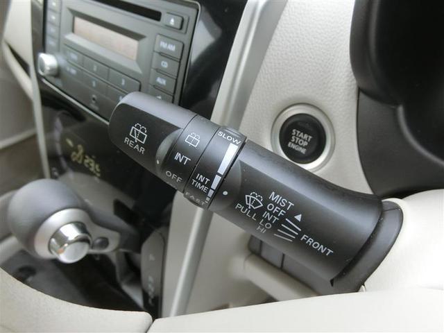 X ミュージックプレイヤー接続可 バックカメラ 衝突被害軽減システム アイドリングストップ(12枚目)