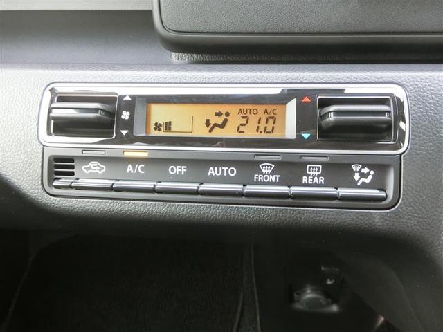 ハイブリッドFZセーフティパッケ 全国対応保証付き ABS(16枚目)