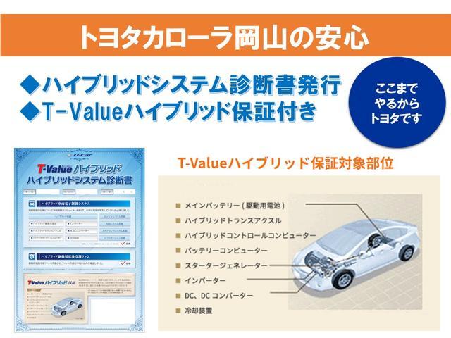 S 全国対応保証付き HDDナビ スマートキ- ETC(6枚目)