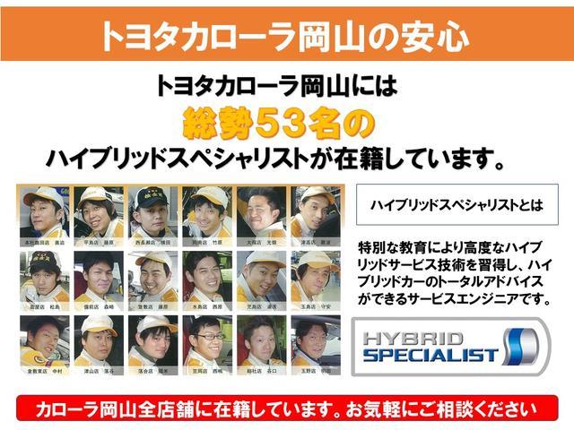 スタイルG SAIII 全国対応保証付き スマートキ- CD(4枚目)