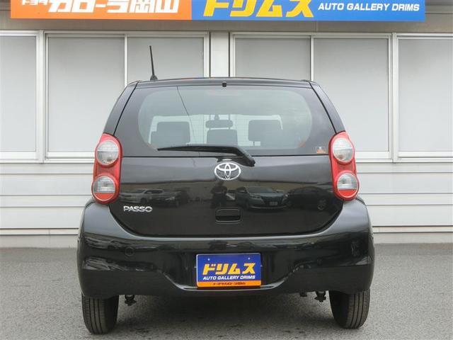 「トヨタ」「パッソ」「コンパクトカー」「岡山県」の中古車11