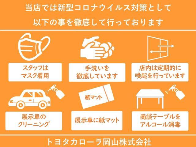 「トヨタ」「ヴィッツ」「コンパクトカー」「岡山県」の中古車26