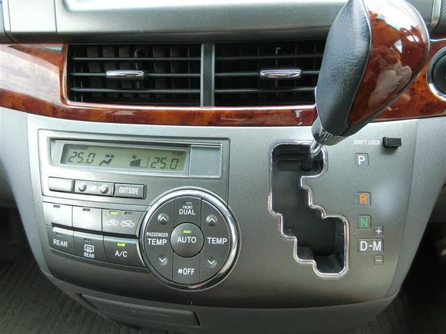 「トヨタ」「エスティマ」「ミニバン・ワンボックス」「岡山県」の中古車14