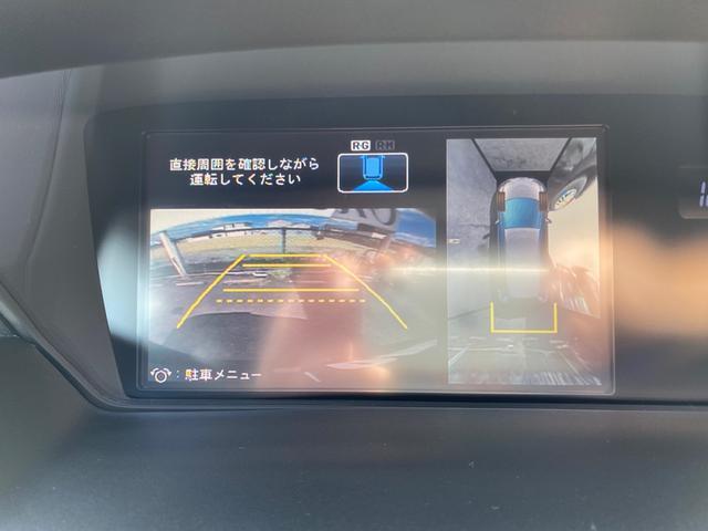 「ホンダ」「オデッセイ」「ミニバン・ワンボックス」「岡山県」の中古車42