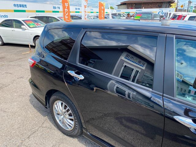 「ホンダ」「オデッセイ」「ミニバン・ワンボックス」「岡山県」の中古車46