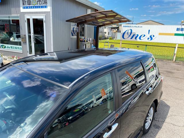 「ホンダ」「オデッセイ」「ミニバン・ワンボックス」「岡山県」の中古車52