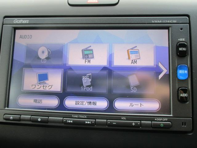G・ホンダセンシング ワンオーナー 禁煙車 ホンダインターナビ バックモニター ETC両側電動スライドドア 7人乗り(7枚目)