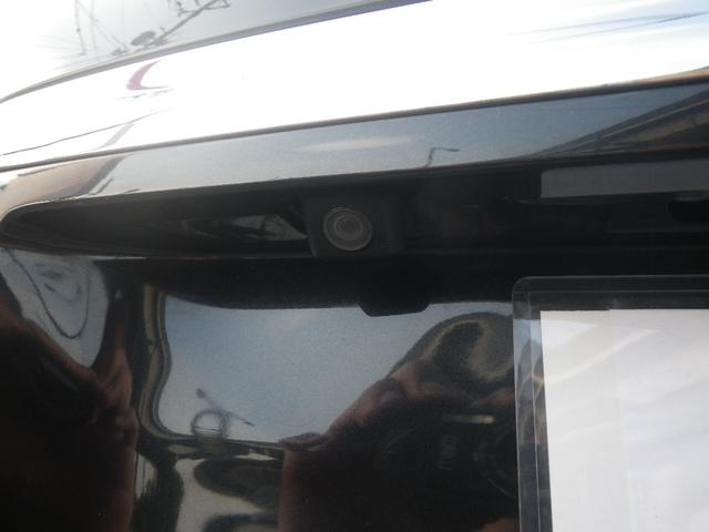 240G 6人乗 前後カメラ ナビ 車検整備 保証加入対象車(13枚目)