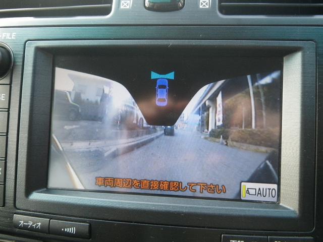 240G 6人乗 前後カメラ ナビ 車検整備 保証加入対象車(18枚目)