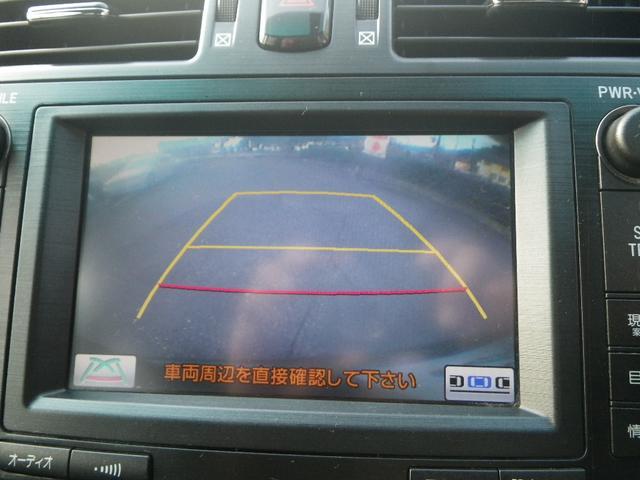 240G 6人乗 前後カメラ ナビ 車検整備 保証加入対象車(19枚目)