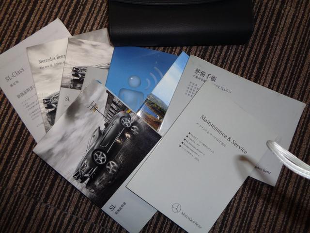 「メルセデスベンツ」「Mクラス」「オープンカー」「広島県」の中古車35