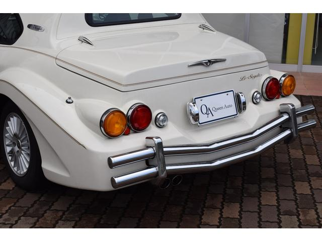 「ミツオカ」「ラセード」「クーペ」「兵庫県」の中古車18