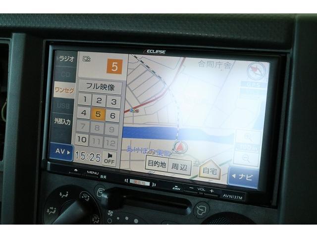 フルフラットロー ディーゼル 5速WタイヤナビDTV1.5t(11枚目)