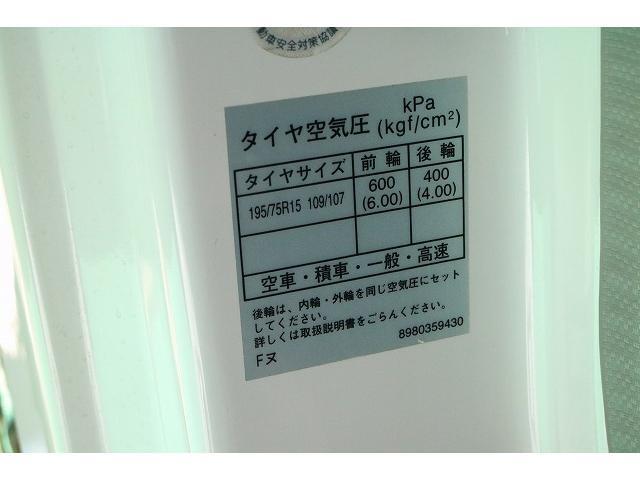 フルフラットロー ディーゼル 5速WタイヤナビDTV1.5t(20枚目)