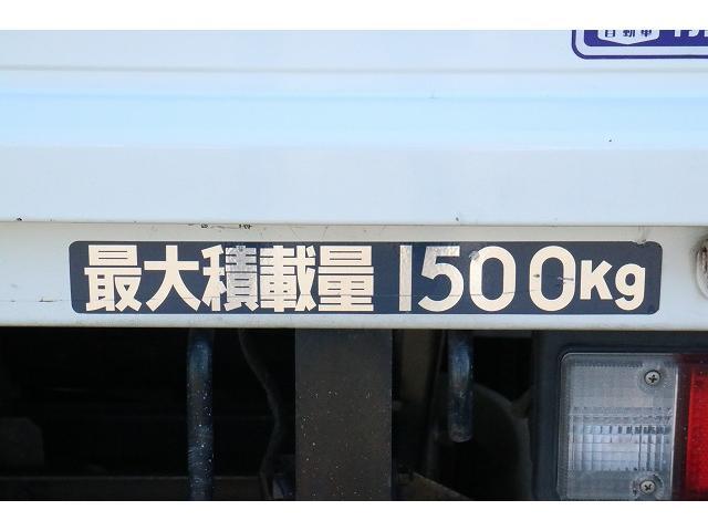 最大積載量1500kg