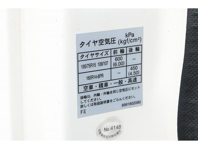 ST低床 冷蔵冷凍車東プレ 1オーナー DTB5速 1.5t(17枚目)