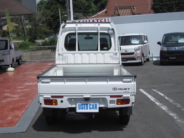 ダイハツ ハイゼットトラック ジャンボ 4WD オートマ車 純正LEDヘッドライト