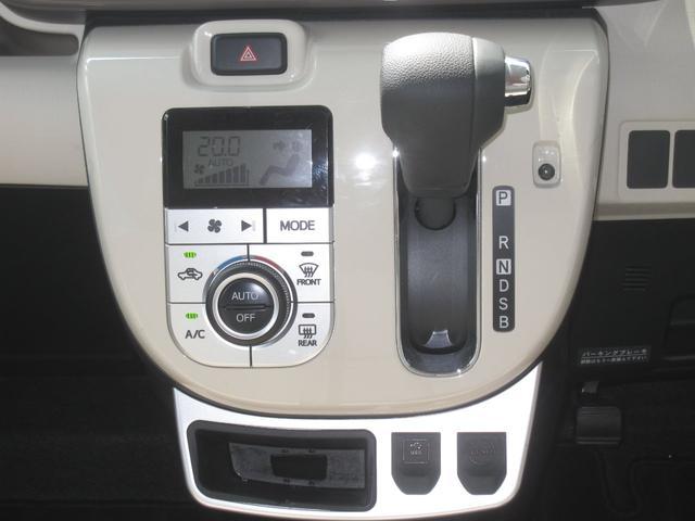Gメイクアップ SAII パノラマモニター付(11枚目)