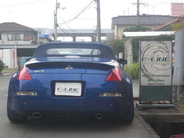「日産」「フェアレディZ」「オープンカー」「広島県」の中古車6