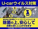 2.0 20S プロアクティブ 元試乗車 ナビ 全方位モニタ(2枚目)