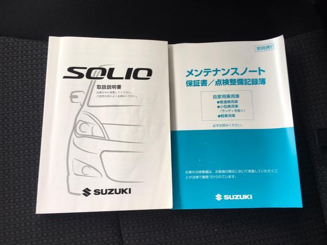 スズキ ソリオ X-DJE ワンオーナー禁煙車