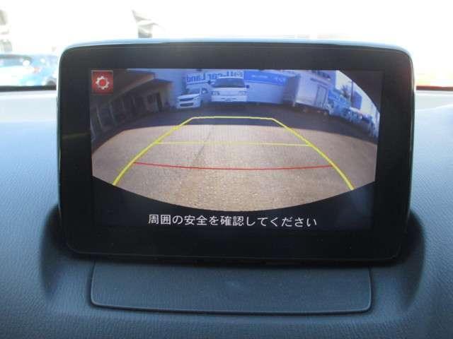 「マツダ」「デミオ」「コンパクトカー」「鳥取県」の中古車8