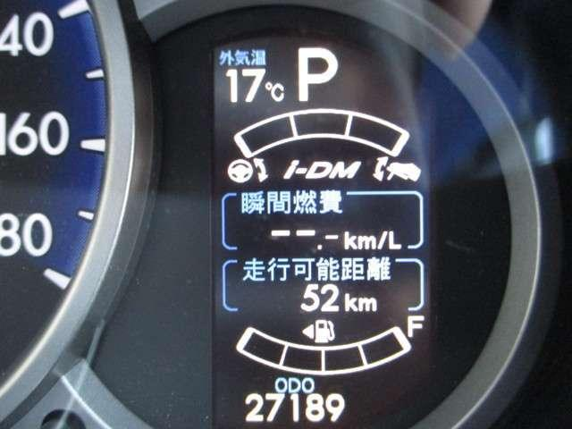 「マツダ」「デミオ」「コンパクトカー」「鳥取県」の中古車11
