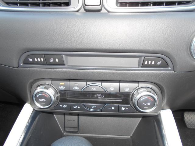 XD Lパッケージ 4WD 衝突軽減ブレーキ ETC レーダークルーズコントロール ナビ サイド・バックカメラ LED(21枚目)