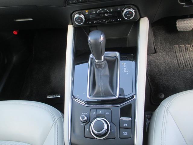 XD Lパッケージ 4WD 衝突軽減ブレーキ ETC レーダークルーズコントロール ナビ サイド・バックカメラ LED(22枚目)