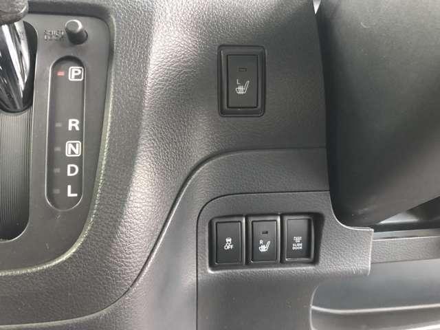 XS 4WD 衝突軽減ブレーキ 両側電動スライドドア ナビ シートヒーター スマートキー(13枚目)