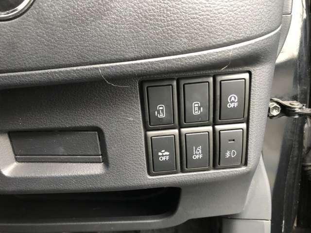 XS 4WD 衝突軽減ブレーキ 両側電動スライドドア ナビ シートヒーター スマートキー(14枚目)