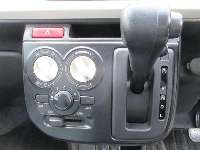 GS 4WD 衝突被害軽便ブレーキ シートヒーター アイドリングストップ キーレス(15枚目)
