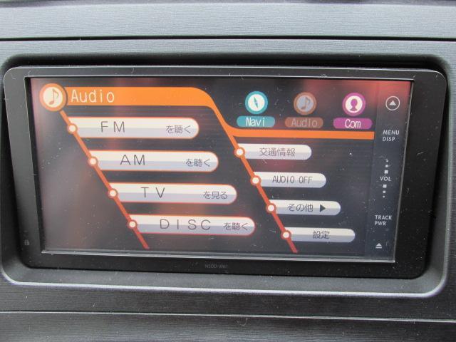 トヨタ プリウス L純正ナビバックカメラ社外LEDヘッドライト