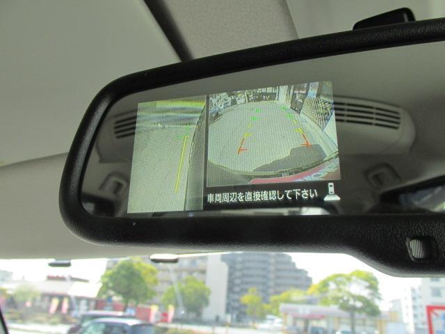 日産 デイズルークス ハイウェイスター X Gパッケージ両側Pスライド