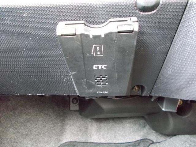 日産 オッティ RS純正アルミ社外CDフルフラットシートベンチシート