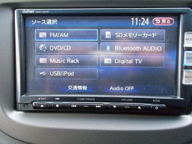 地デジ:DVD再生:Bluetoothオーディオ