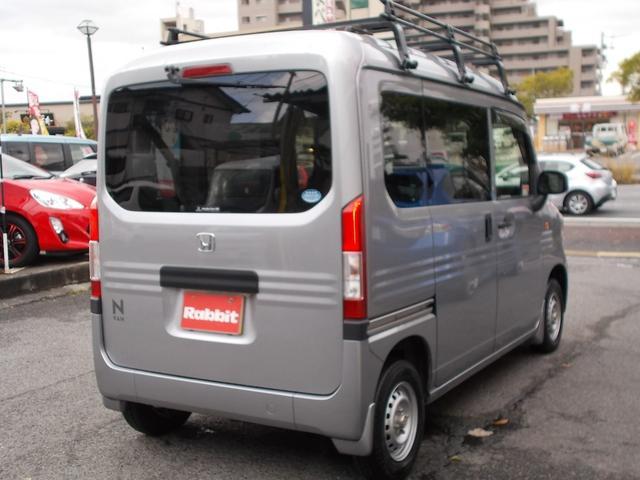 「ホンダ」「N-VAN」「軽自動車」「山口県」の中古車11