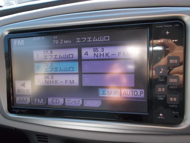 U 純正SDナビ CD DVD再生 ワンセグ(3枚目)
