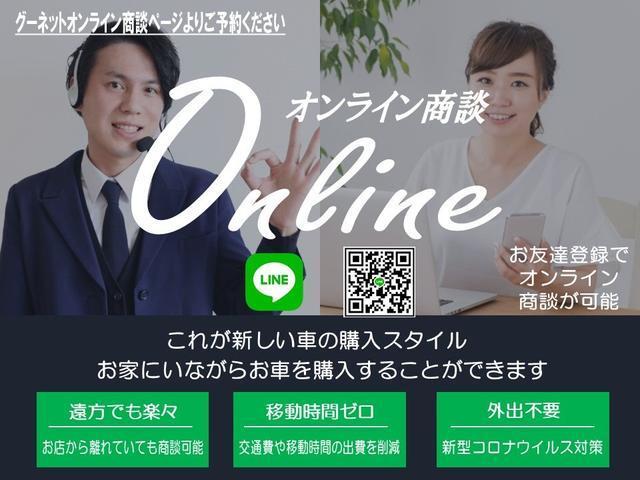 U 純正SDナビ CD DVD再生 ワンセグ(39枚目)