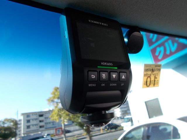 G SSパッケージ 両側パワースライドドア 社外SDナビ バックカメラ 360度ドライブレコーダー ETC(5枚目)
