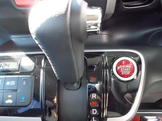 G SSパッケージ 両側パワースライドドア 社外SDナビ バックカメラ 360度ドライブレコーダー ETC(19枚目)