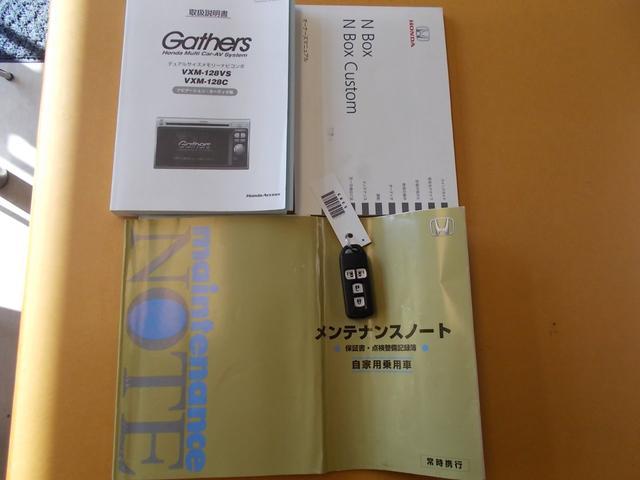 G SSパッケージ 両側パワースライドドア 社外SDナビ バックカメラ 360度ドライブレコーダー ETC(40枚目)